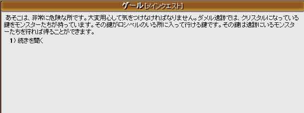 f0016964_147151.jpg