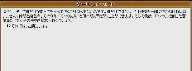 f0016964_147202.jpg