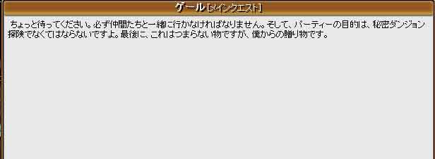 f0016964_1472421.jpg
