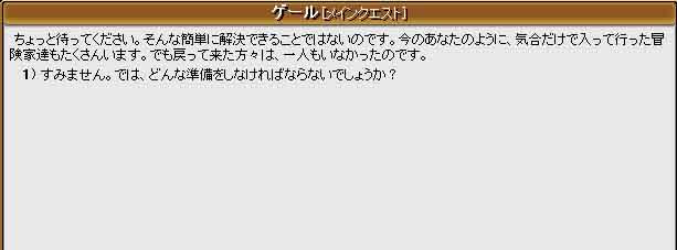 f0016964_147935.jpg