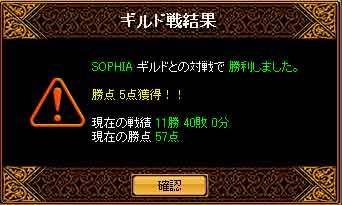 柑橘系19戦目!_f0016964_1483731.jpg