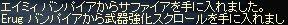 c0007470_0545553.jpg