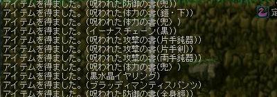 e0068475_1911387.jpg