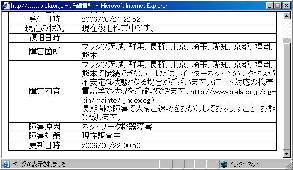b0060876_1215992.jpg