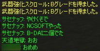 c0017886_1115559.jpg
