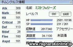 b0032787_19295630.jpg