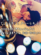 f0048087_1259930.jpg