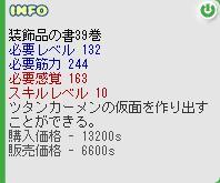 c0032489_112926100.jpg