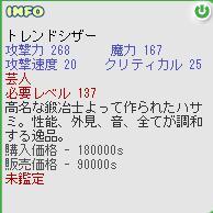 b0027699_6175059.jpg