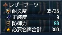 a0048701_7122584.jpg
