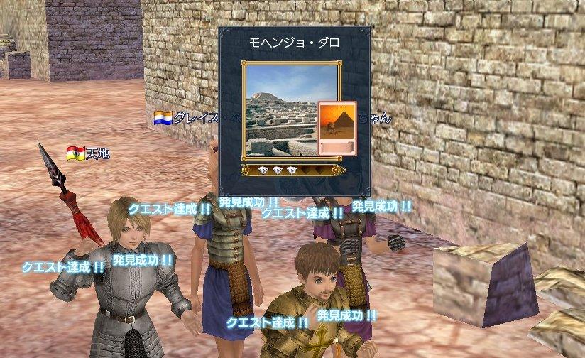 f0013302_092051.jpg