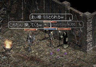 b0078004_2121128.jpg