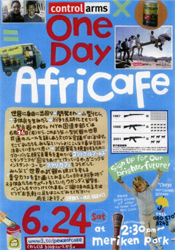 oneday Afri Cafe_f0083904_1712858.jpg