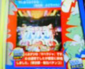 b0020017_14354565.jpg
