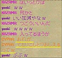 e0027722_2153218.jpg