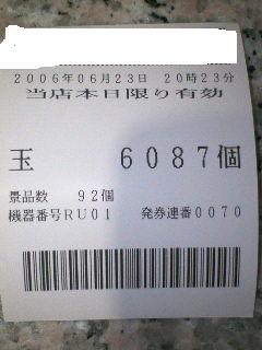 f0065228_23315076.jpg