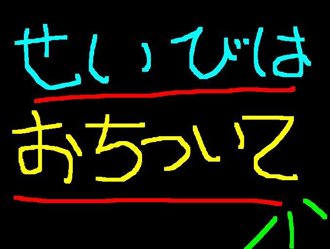 f0056935_20333313.jpg