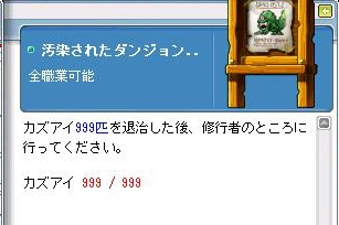 a0056241_04126.jpg