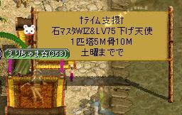 e0026344_154983.jpg