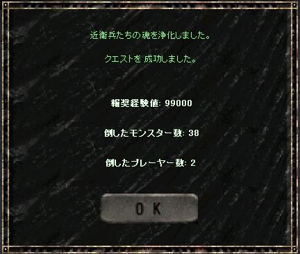 a0075647_246321.jpg