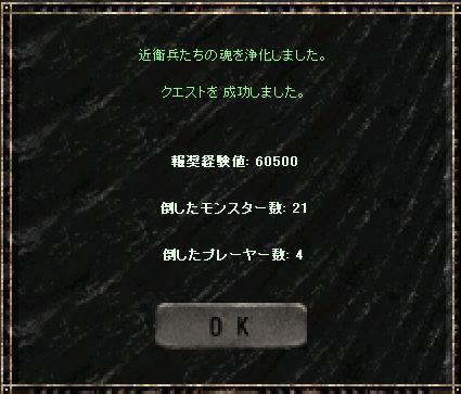 a0075647_6435884.jpg