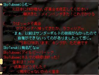 b0078250_0254095.jpg