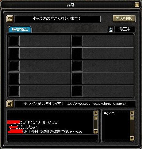 b0093650_1225410.jpg