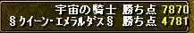 b0073151_15174534.jpg