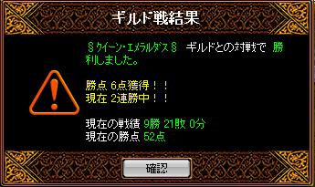 b0073151_15181025.jpg