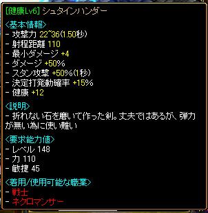 b0073151_1591918.jpg