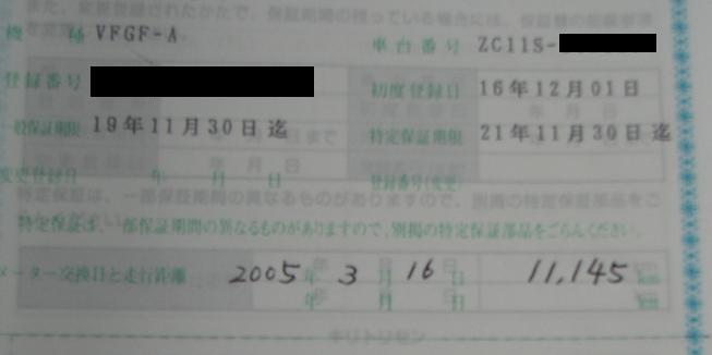 f0081853_9263292.jpg