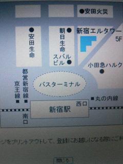 6月26日のセミナー打ち合せに新宿へ_e0009056_8323760.jpg