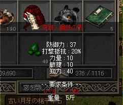 f0039259_10185888.jpg