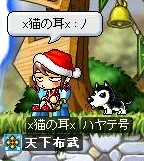 f0047359_7294988.jpg