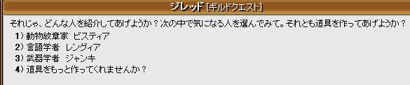 c0075363_015596.jpg