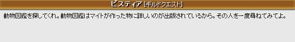 c0075363_0235213.jpg