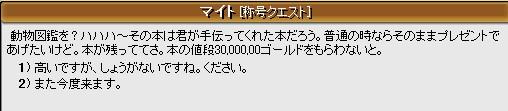 c0075363_0275572.jpg