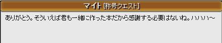c0075363_0291946.jpg