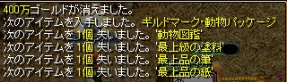 c0075363_0331919.jpg