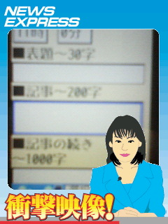 f0053168_864666.jpg
