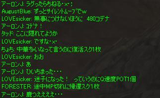 e0024171_1171299.jpg