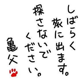 f0039380_1038388.jpg