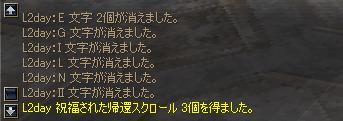 f0078881_0372346.jpg