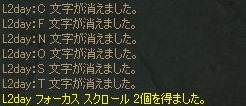 c0017886_11344567.jpg