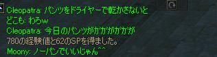 f0100787_13141275.jpg