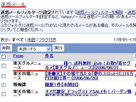 d0035190_83940.jpg