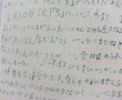 b0089492_15343220.jpg