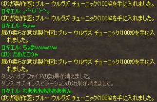 c0014493_18282996.jpg