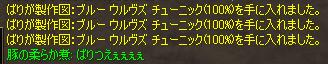 c0014493_1925355.jpg