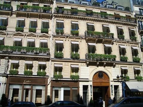 パリ 2006:5日目(5/8) 「パーク・ハイアット」でランチ_a0039199_22355325.jpg